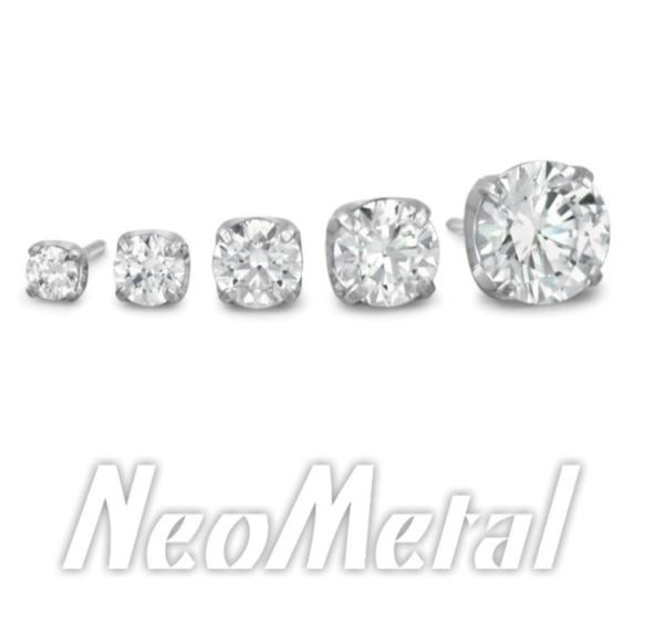 Prong-Set Faceted Gems
